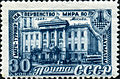 Stamp of USSR 1334.jpg