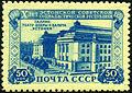 Stamp of USSR 1554.jpg