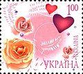 Stamp of Ukraine s898.jpg