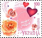 Stamp of Ukraine s898.jpg
