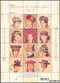 Stamps 2007 Ukrposhta 840-851.jpg