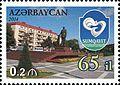 Stamps of Azerbaijan, 2014-1145.jpg