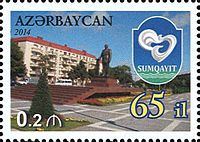 Stamps of Azerbaijan, 2014-1145.jpg