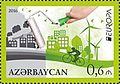 Stamps of Azerbaijan, 2016-1242.jpg
