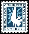 Stamps of Germany (DDR) 1968, MiNr 1370.jpg