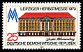 Stamps of Germany (DDR) 1979, MiNr 2453.jpg