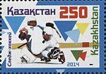 Stamps of Kazakhstan, 2014-012.jpg