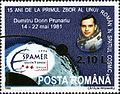 Stamps of Romania, 2006-052.jpg