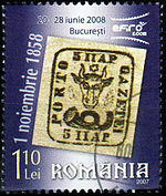 Stamps of Romania, 2007-075.jpg