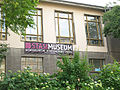 Stasimuseum Berlin (Secret Police museum, Berlin) - geo-en.hlipp.de - 13809.jpg