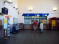 Station Dendermonde - Foto 2 (2009).png