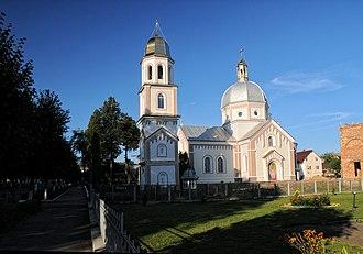 Storozhynets - Image: Storozhynets Sv Georgiivska church DSC 6009 73 245 0003
