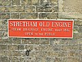 Stretham Old Engine House sign - geograph.org.uk - 1755158.jpg