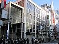 Sumitomo Mitsui Banking Corporation Kichijoji Branch.jpg