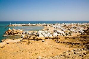Sur, Oman - Image: Sur, Oman (7)
