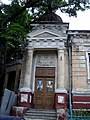 Surukchi House in Kharkiv 06.2013 (02).jpg