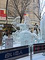 Sushizanmai Ice Sculpture.JPG