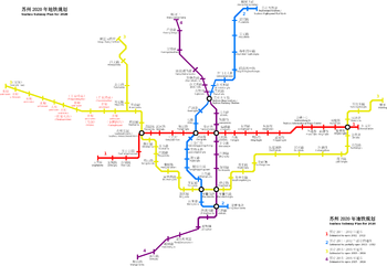 Suzhou Subway Network Plan for 2020 incl line 3 ext.PNG
