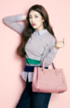 Suzy - Bean Pole accessory catalogue 2014 Fall-Winter 01.png