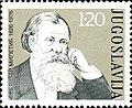 Svetozar Miletić 1976 stamp of Yugoslavia.jpg