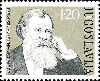 Svetozar Miletić - Miletić on a 1976 stamp of Yugoslavia