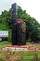 Swaran at University (west-north) of Chittagong (01).jpg