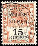 Switzerland Bern 1914 revenue 15c - 90.jpg