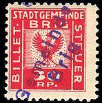 Switzerland Brig revenue 30Rp - 6A.jpg