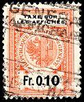 Switzerland Geneva 1931 revenue M3 0.10Fr - 9.jpg