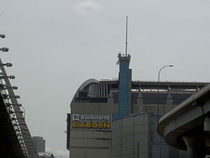 Leverett Circle Connector Bridge - Image: TD Banknorth Garden outside