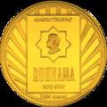 TM-2006-1000manat-Ruhnama22-b.png
