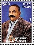 TM Nair 2008 stamp of India.jpg