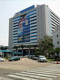 TOT Public Company Limited Headquarter in Bangkok, Thailand