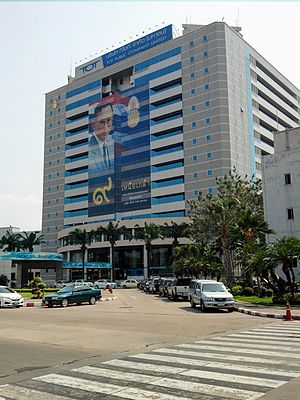 TOT Public Company Limited - TOT Public Company Limited Headquarter in Bangkok