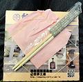TRA Bento December 21,2012.jpg