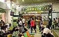 TRA Ruifang Station ticketing and ATVM 20140510.jpg