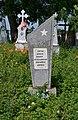 Tagachyn Turiiskyi Volynska-grave of the unknown soviet warrior-I.jpg