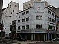 Taihuo Development Corp 台火公司 - panoramio.jpg