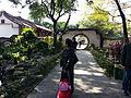 Taiwan New Taipei City Linn Family Mansion Park (74).jpg