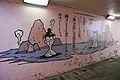 Tamatsukurionsen station03s4592.jpg