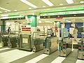 Tameikesanno-Station-2005-6-12.jpg
