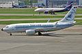 Tarom (60 years Livery), YR-BGG, Boeing 737-78J (16456153055).jpg