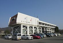 Tatsuno City Office.JPG