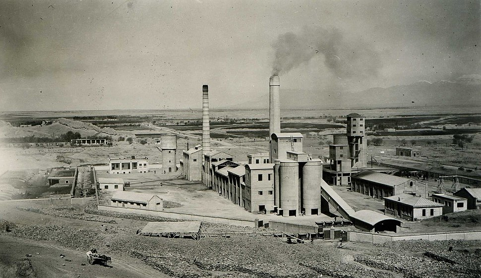 Teheran. Cement factory, c. 1930-1933