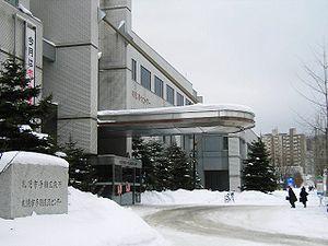 Teine-ku, Sapporo - Teine-ku, ward office.