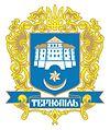 Wappen von Ternopil
