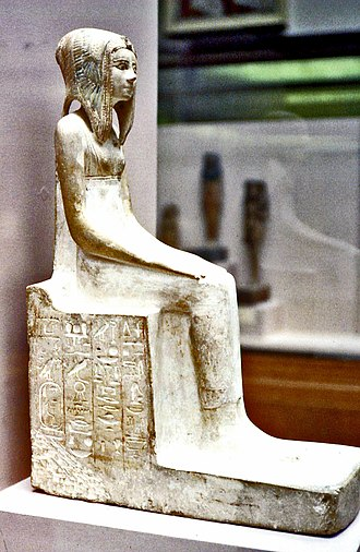 Tetisheri - Statuette of Tetisheri, British Museum, possibly a forgery