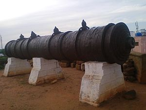 Thanjavur Nayak kingdom