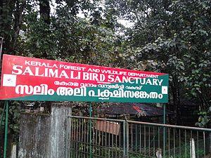 Thattekad Bird Sanctuary