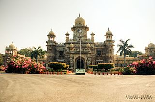 Daly College Coeducational residential and day boarding school located in Indore, India